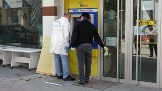 Bolu'da, PTT Şubesi'nden 170 bin lira çalındı